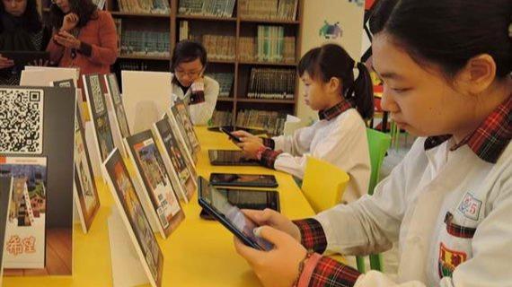 電子書E悅讀