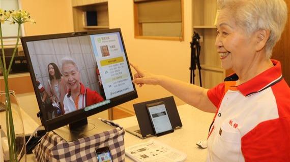 1080619板橋憶樂公共托老中心採用人臉辨識系統偵測