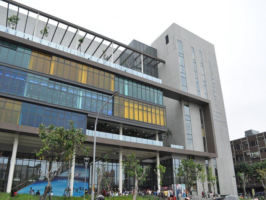 三重國民運動中心