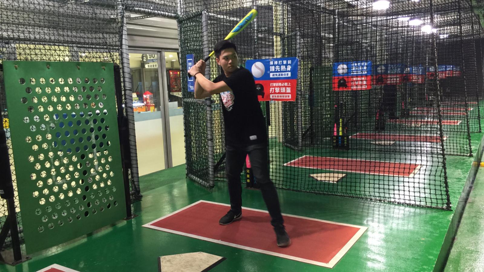 汐止國民運動中心-棒球打擊場