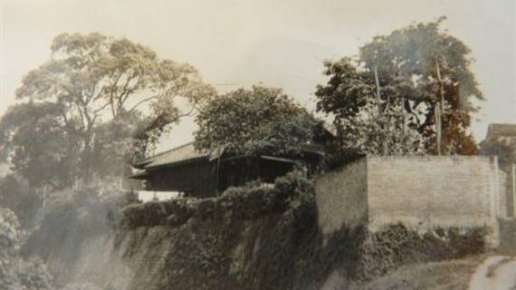 淡水街長多田榮吉故居舊照。