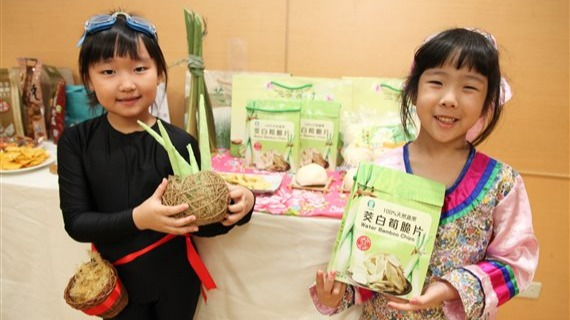 「2019金好禮 山海祭」募集近30件地方特色產品