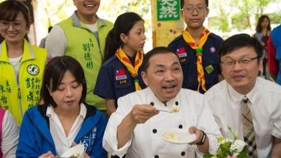 市長與家庭共進早餐