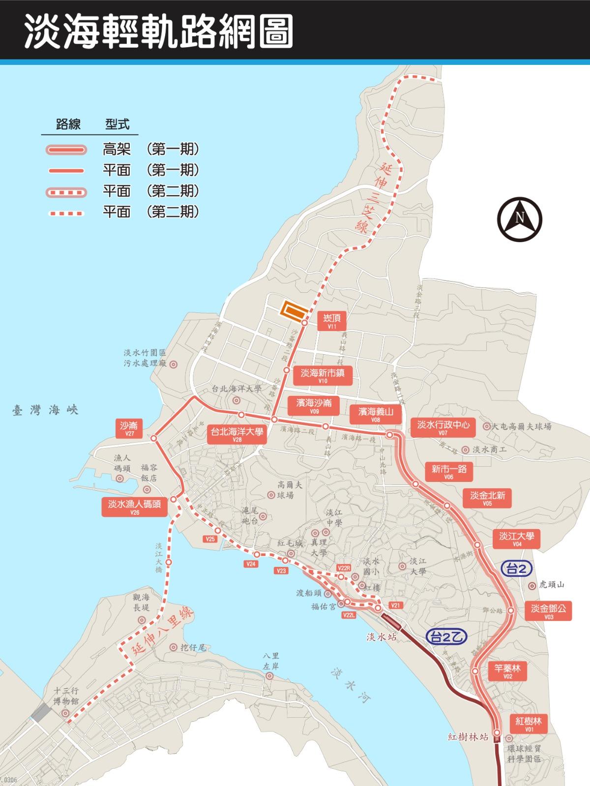 淡海輕軌路網圖