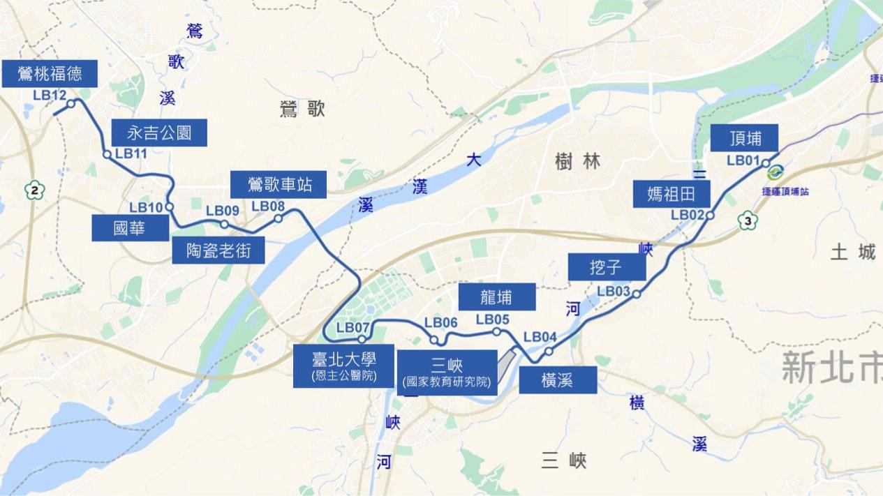 三鶯線路網圖