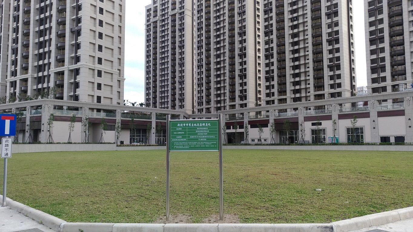 強化非公用土地利用管理