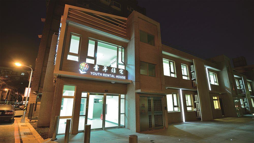新北安居樂業 打造永和青年住宅