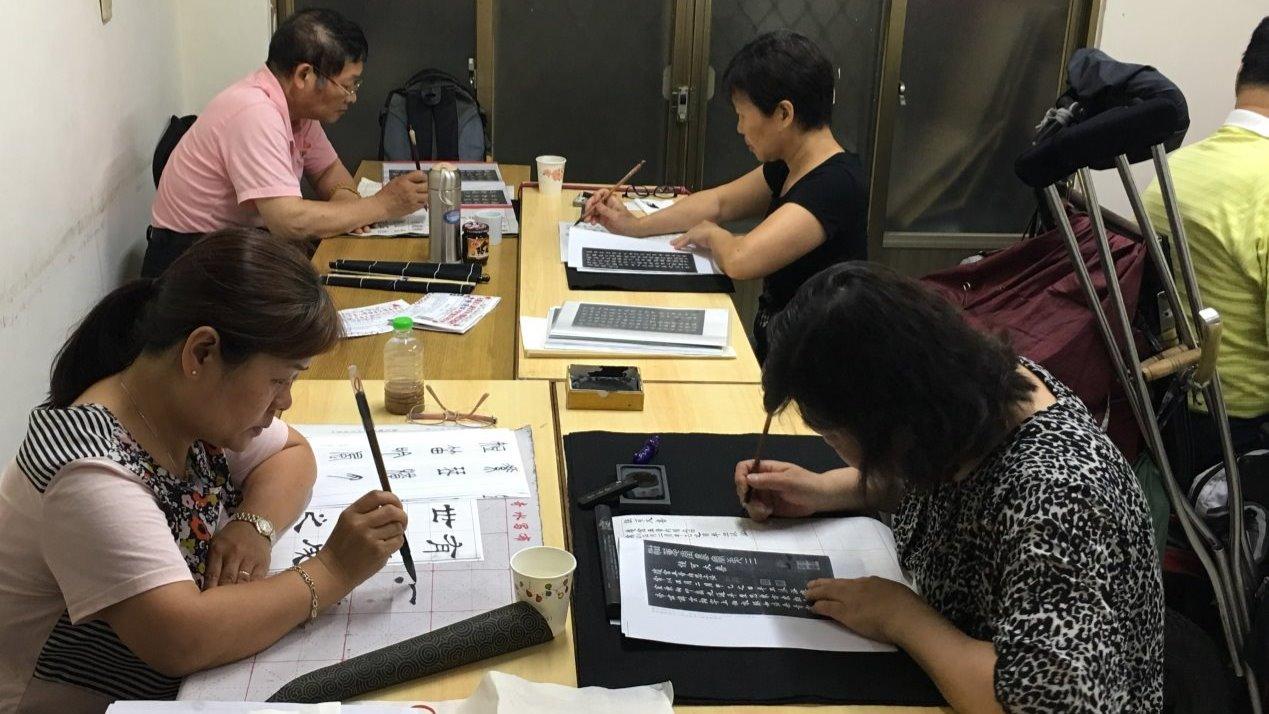 新北市樂活大學-書法班