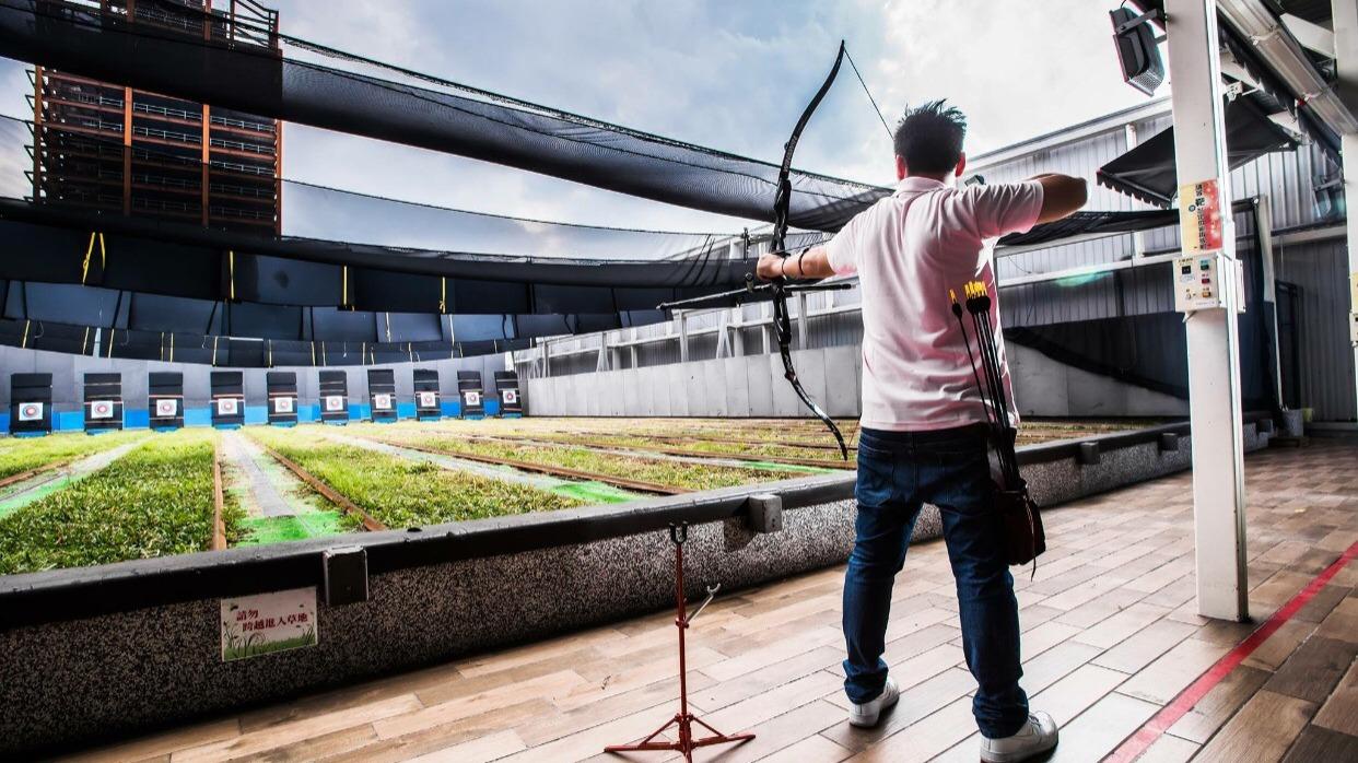 三重國民運動中心-射箭場