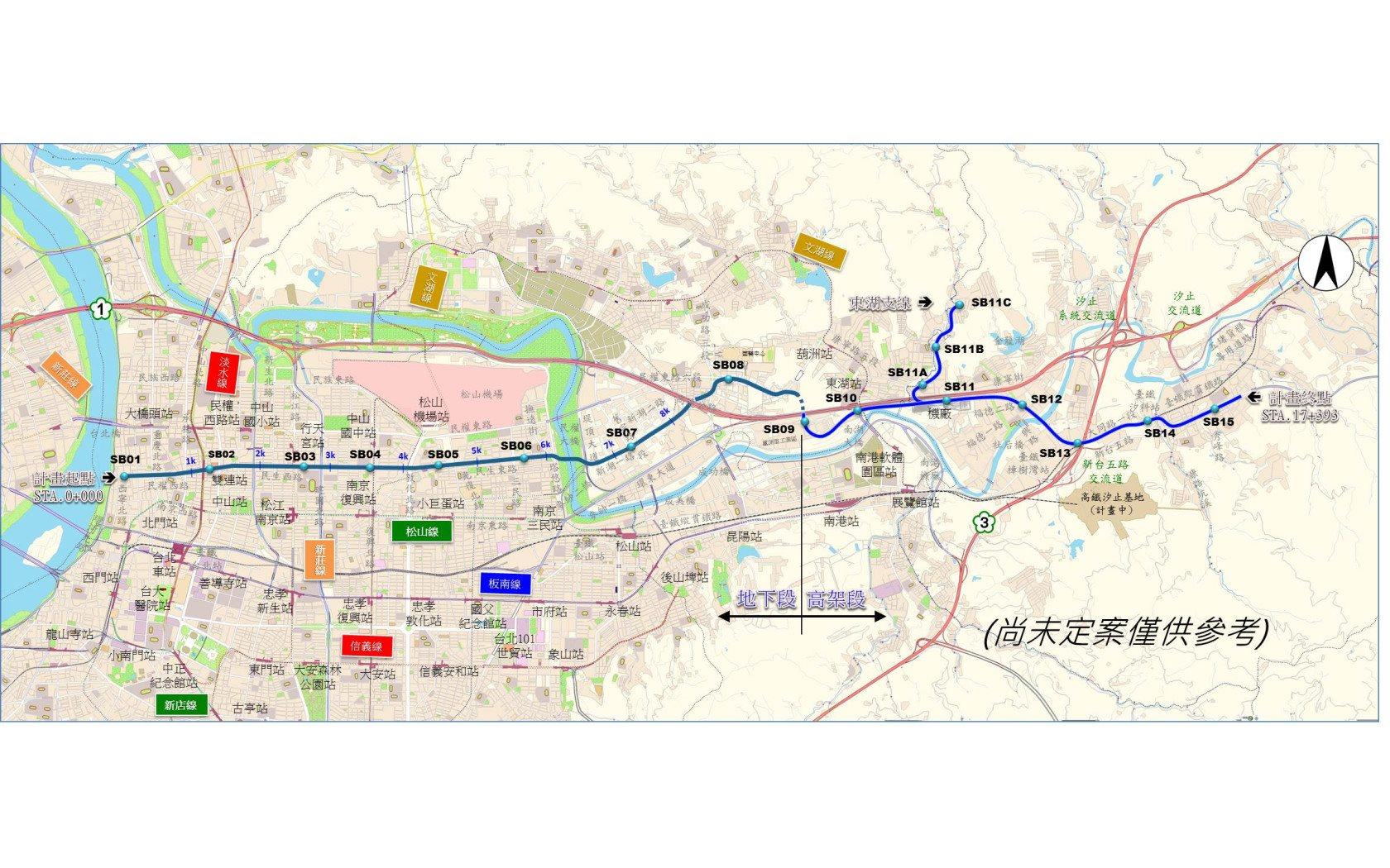捷運汐東線(原捷運汐止民生線)