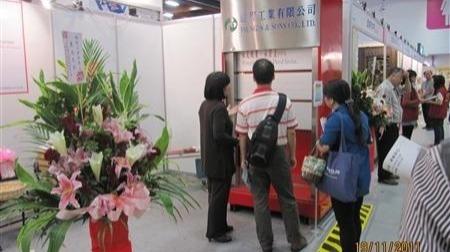健程公司參加臺北國際建材照明營造大展