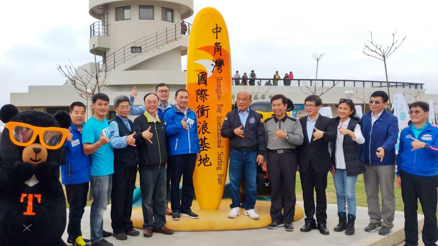 中角灣國際衝浪基地啟用