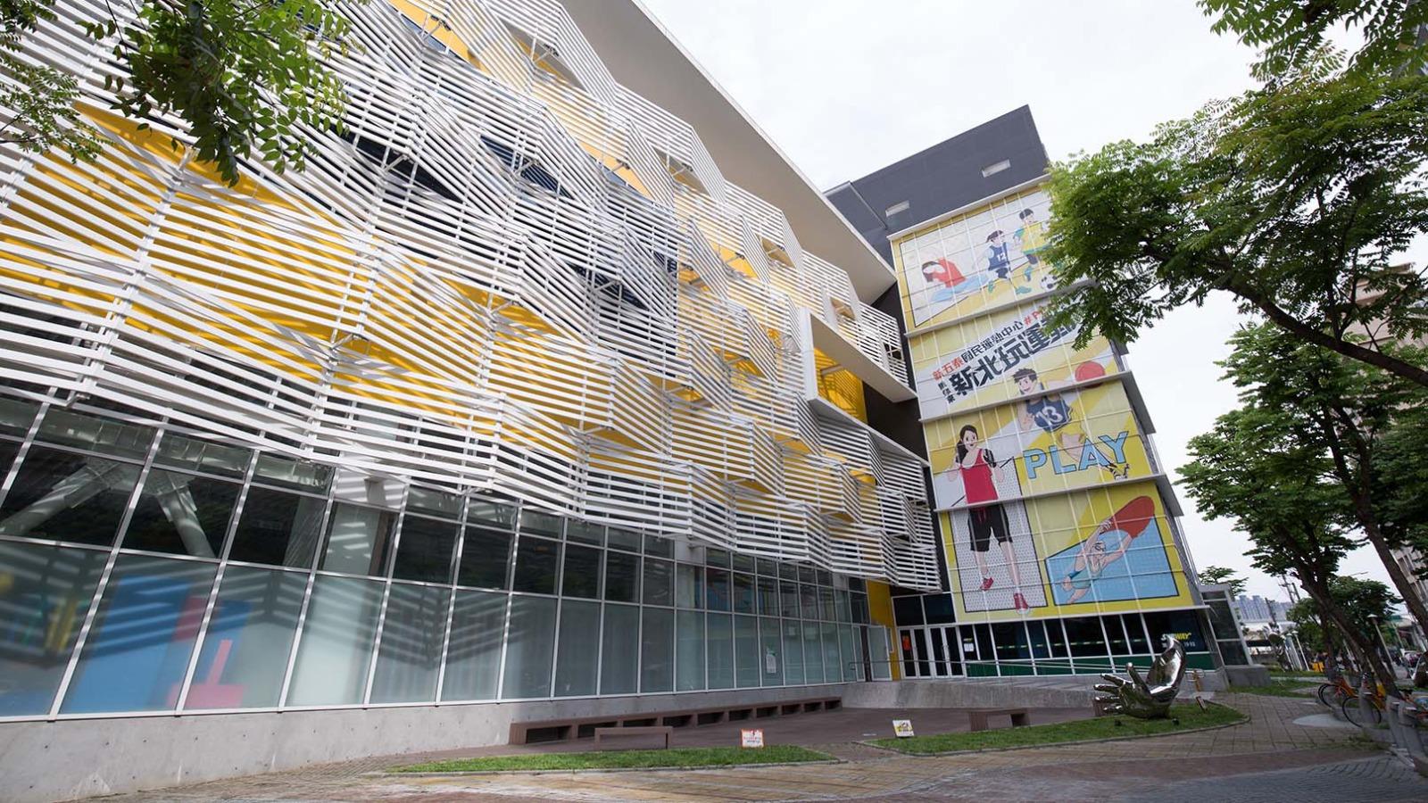新五泰國民運動中心