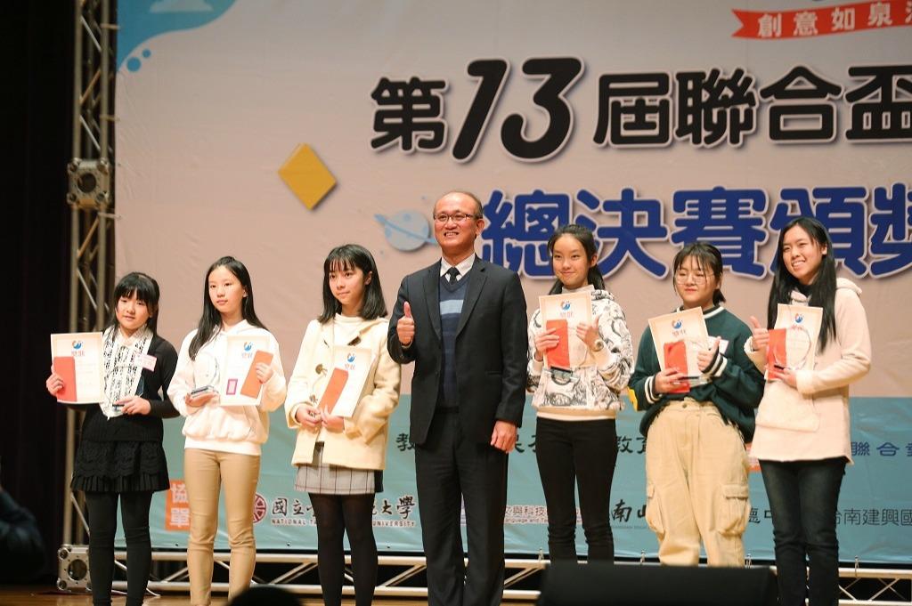 教育部常務次長頒發兩岸首獎,盛讚學生優異表現