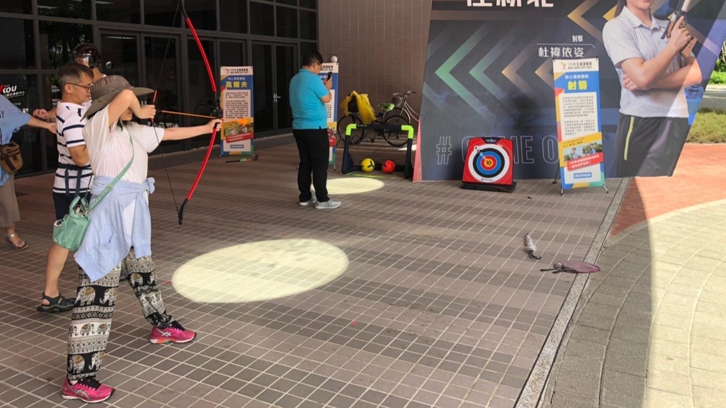 趣味射箭運動體驗