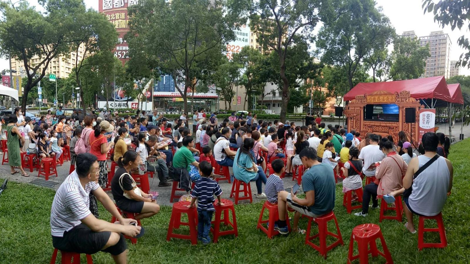 台北木偶劇團演出