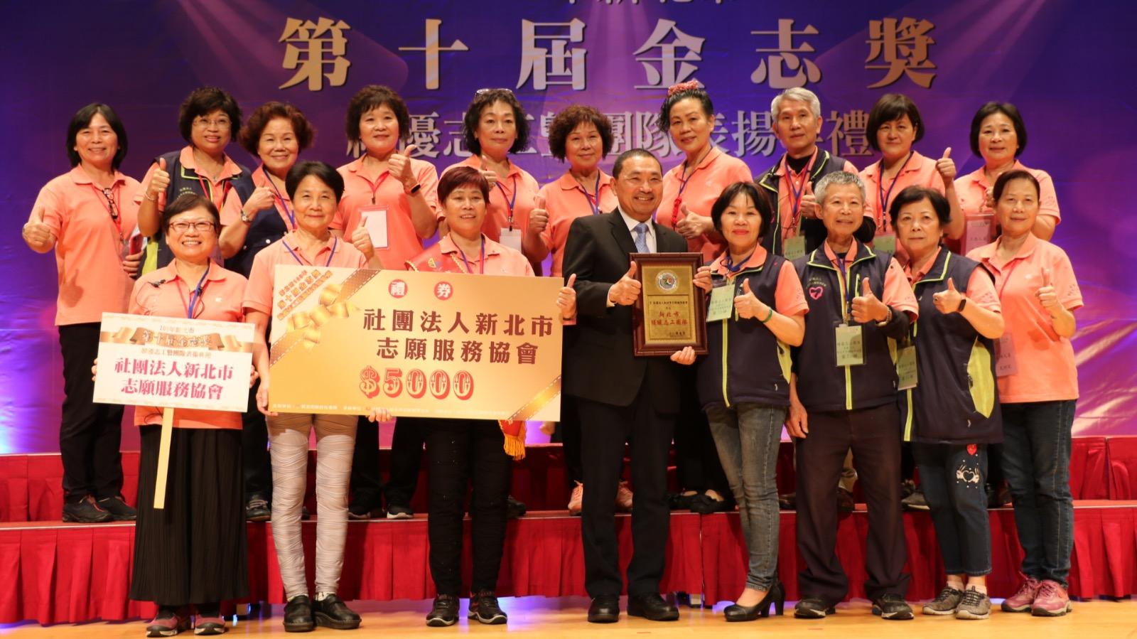 市長表揚績優志工團隊