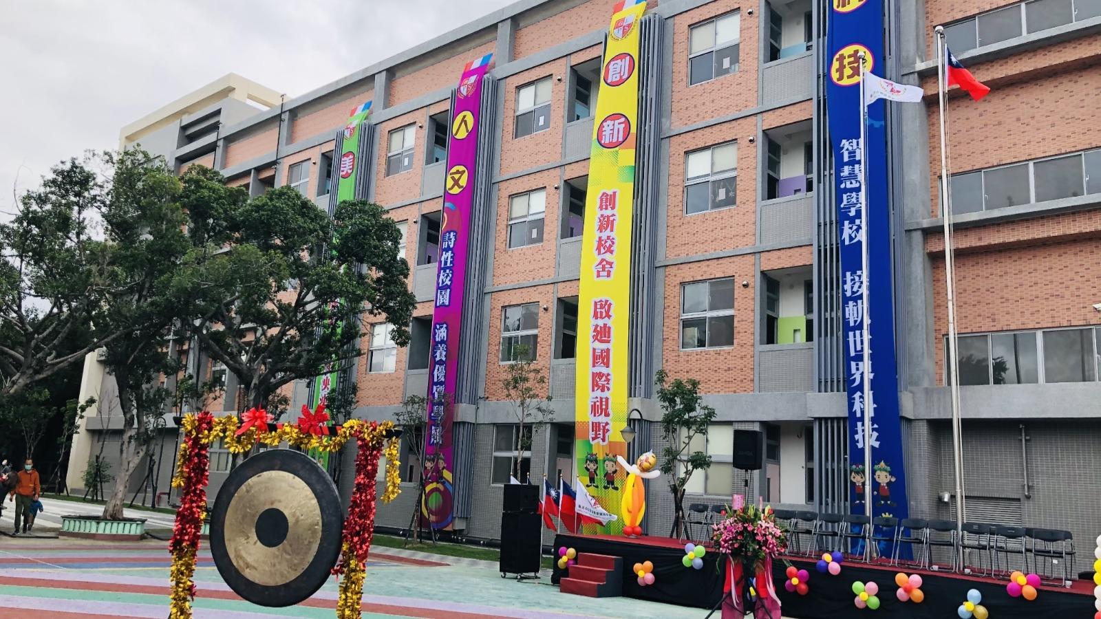 新建校舍教學大樓
