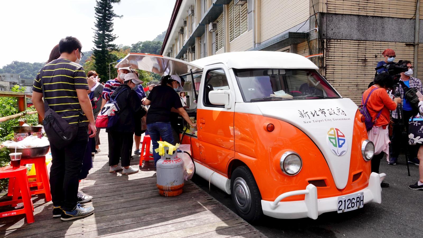 五星山藥快餐車駛進雙溪地區販售期間限定料理