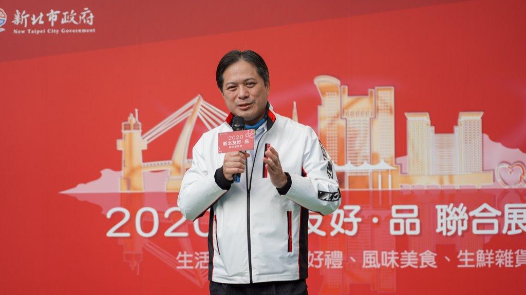 吳明機副市長致詞,表示希望大家多多支持新北特色商品,共同攜手推動地方產業。