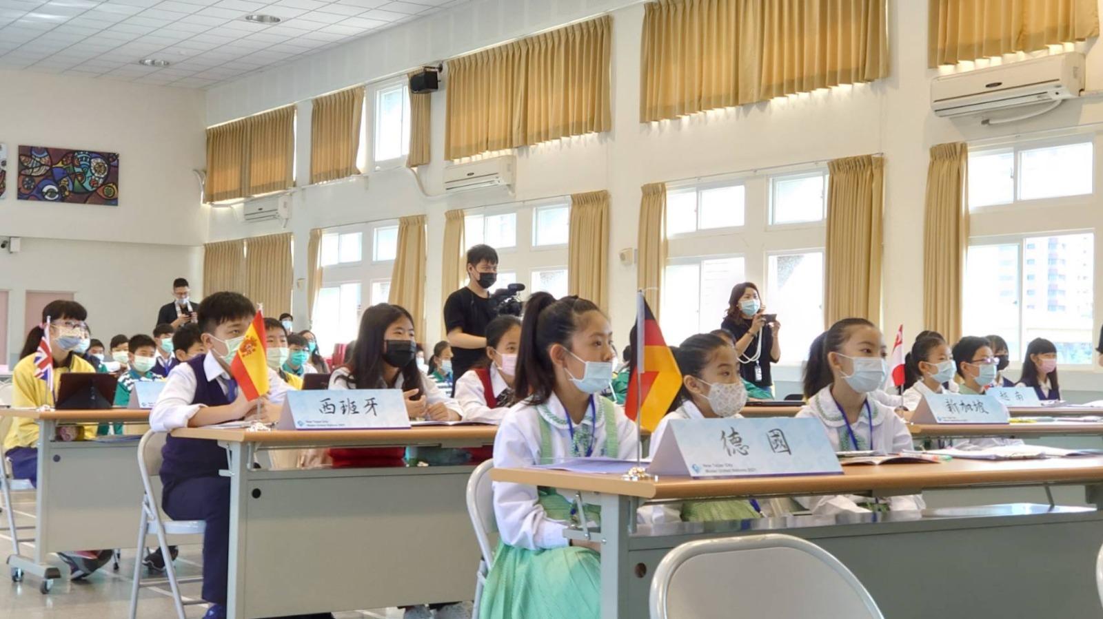 110年3月15日新北市國小模擬聯合國大會