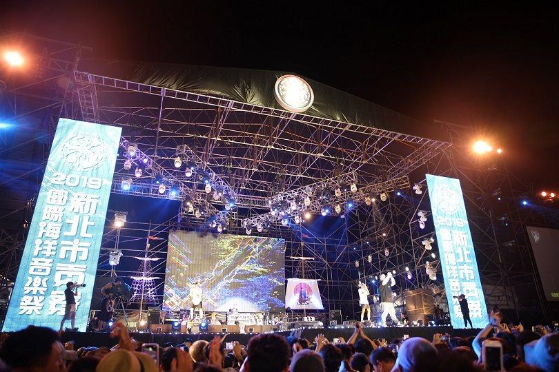 年度音樂盛事─貢寮海洋音樂祭